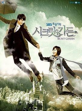 Secret Garden (TV series)