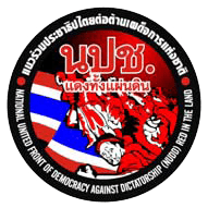United Front for Democracy Against Dictatorship