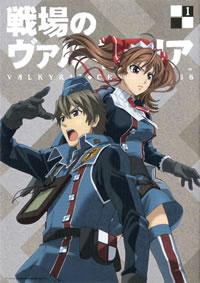 Valkyrie Chronicles Anime