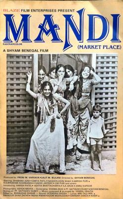 Mandi Film Wikipedia