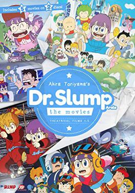List of Dr. Slump films - Wikipedia