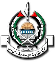The Hamas emblem consists of the Dome of the R...