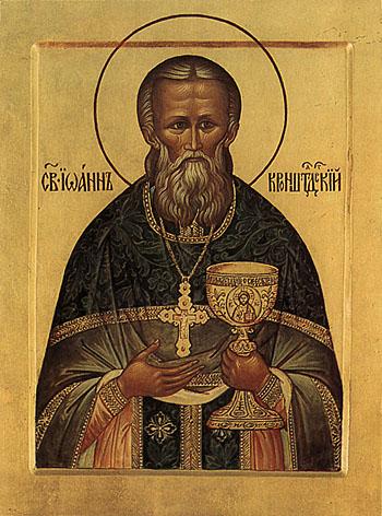 Icon of Saint John of Kronstadt.