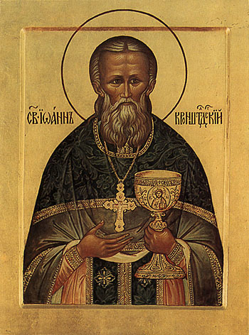 Icon of Saint John of Kronstadt.