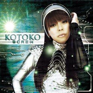 Screw (Kotoko song)