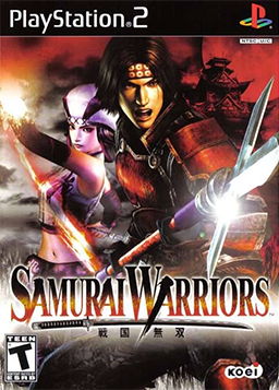 Samurai Warriors Coverart.png