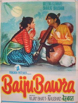 Baiju Bawra (1952 film)