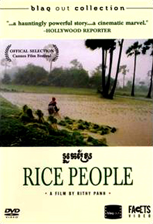 File:Rice People DVD cover.jpg