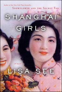 Shanghai Girls Book Cover