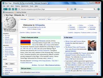 Netscape9 | GrecTech