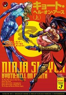 Ninja Slayer Wikipedia