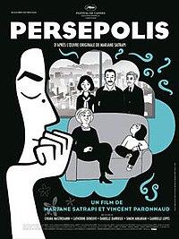 https://i2.wp.com/upload.wikimedia.org/wikipedia/en/thumb/0/0b/Persepolis_film.jpg/200px-Persepolis_film.jpg