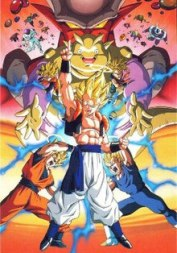 DBZ THE MOVIE NO. 12.jpg