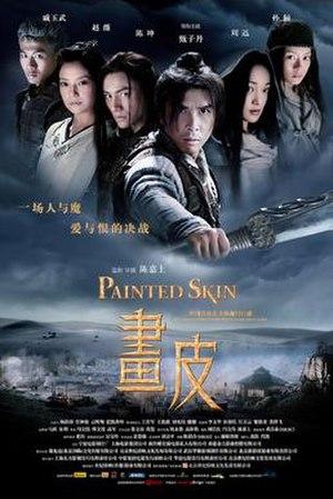 Painted Skin (2008 film)