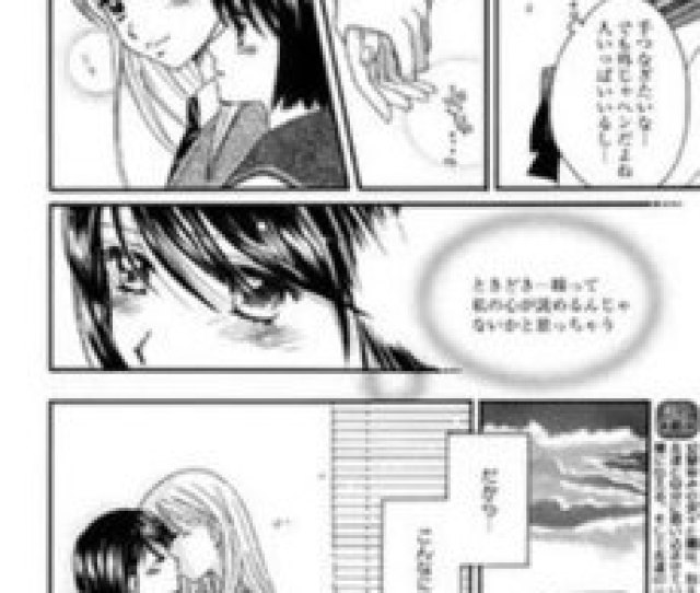 In General Manga From Specialized Yuri Publications Such As Kuchibiru Tameiki Sakurairo Display More Explicit Depictions Of Physical Affection From