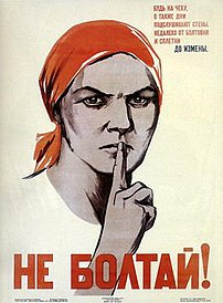 This Soviet war poster conveys the message: &q...