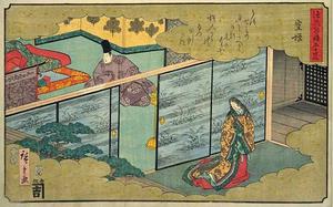 Scene from Murasaki Shikibu's Tale of the Genji