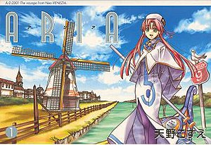 The cover of Aria volume 1, featuring Akari Mi...