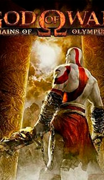 God of War Chains of Olympus NA version front cover.jpg