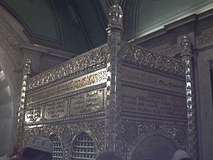photo of place where Imam Husain 's Head was b...