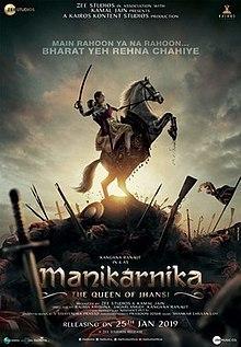 Manikarnika Poster.jpg