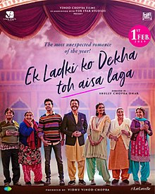 Ek Ladki Ko Dekha Toh Aisa Laga full movie download filmywap
