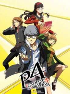 Persona: The Animation