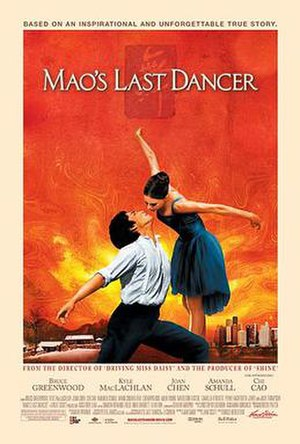 Mao's Last Dancer (film)