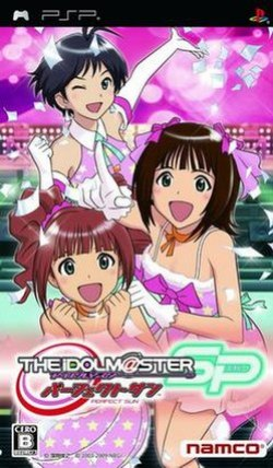 The Idolmaster SP Perfect Sun cover.jpg