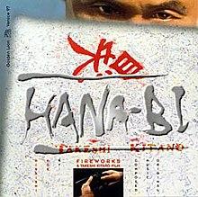 Hana Bi Wikipedia