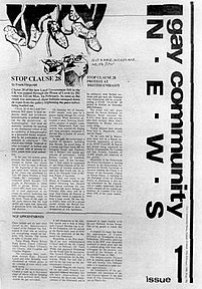 GCN, Issue 1. Feb 1988.