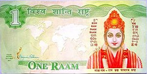Raam currency.