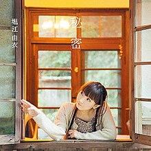 Himitsu Yui Horie Album Wikipedia