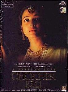 Chokher Bali cover.jpg