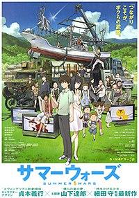 Summer Wars poster.jpg