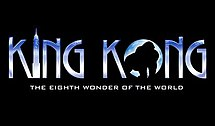 King Kong (musical) logo.jpg
