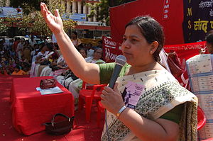H. G. Jayalakshmi addressing the Parliament Ma...