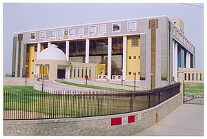 Reserve Bank of India Lucknow
