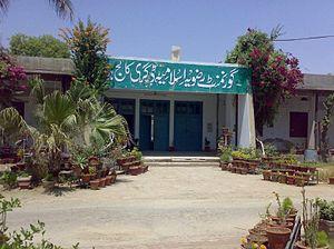 Govt. Rizvia Islamia Degree College, Haroonabad