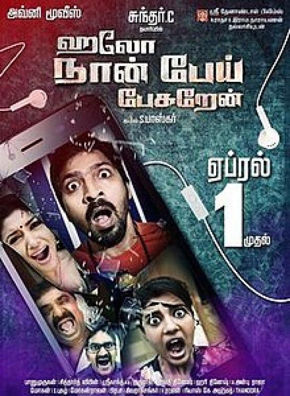 Hello Naan Pei Pesuren movie Download