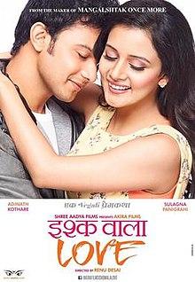 Ishq wala love poster.jpg