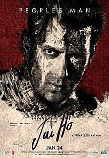 Jai Ho (2013 Hindi film) poster.jpg