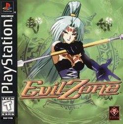 Evil Zone - Wikipedia