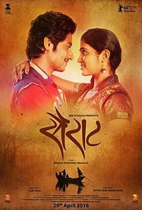 Marathi romantic dram film 'Sairat'