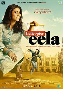 Helicopter Eela full movie download