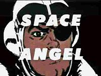 Space Angel intro card