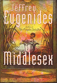 Middlesex  novel    Wikipedia cover showing child emerging from waterlily with bullrushes either side   with a bright stylized sun  First US edition
