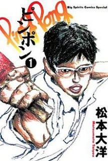 Image result for ping pong manga
