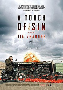 A Touch of Sin poster.jpg