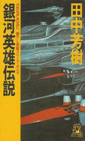 the cover of a novel, Legend of the Galactic H...